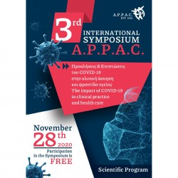 3rd International Symposium of A.P.P.A.C.