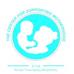 The Center for Supporting Motherhood